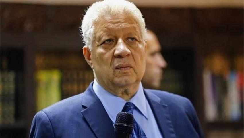 فيديو| ماذا قال مرتضى منصور عن اقتراب ضم الزمالك لـ«صالح جمعة»