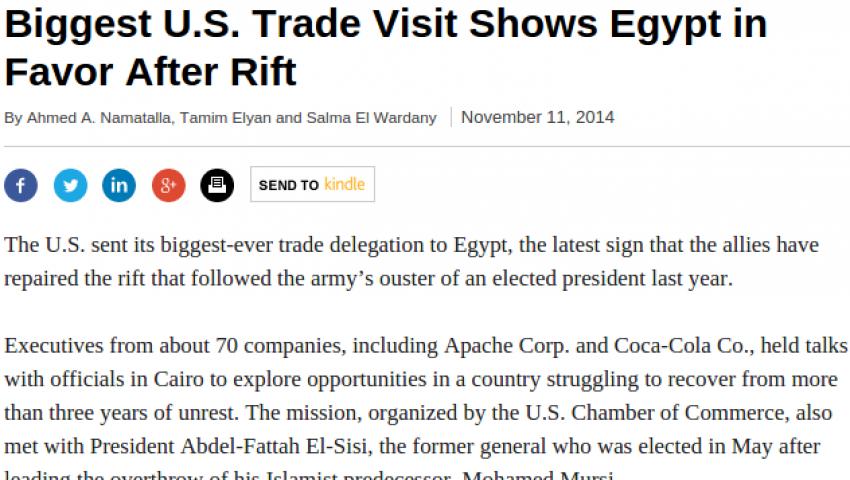 بيزنس ويك: مصر وأمريكا.. حب بعد عداوة