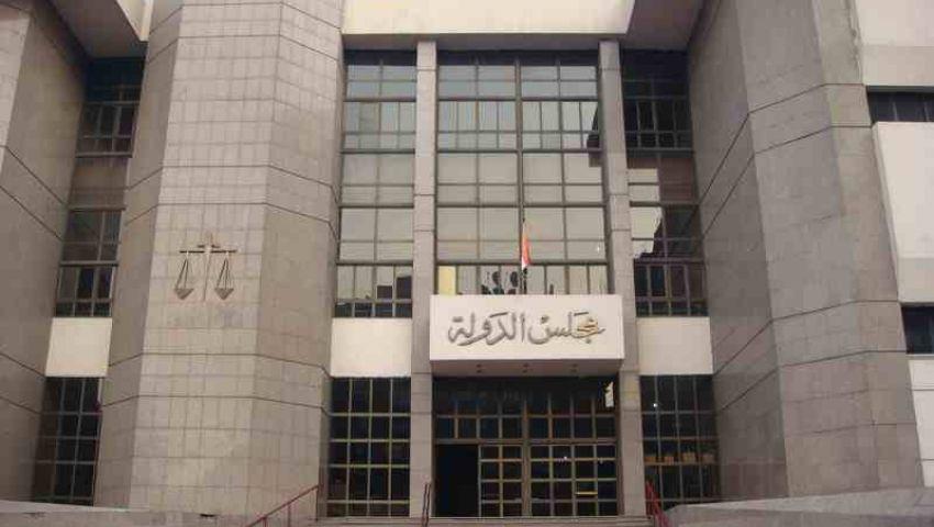 ١٦ مايو.. الحكم في دعوى بطلان إشراف الداخلية على حج القرعة