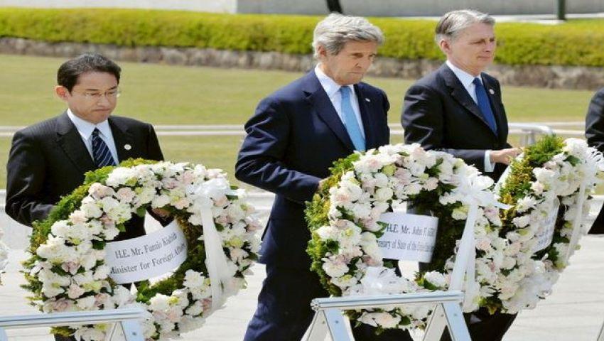 فرانس 24: جون كيري يشارك في تأبين ضحايا هيروشيما