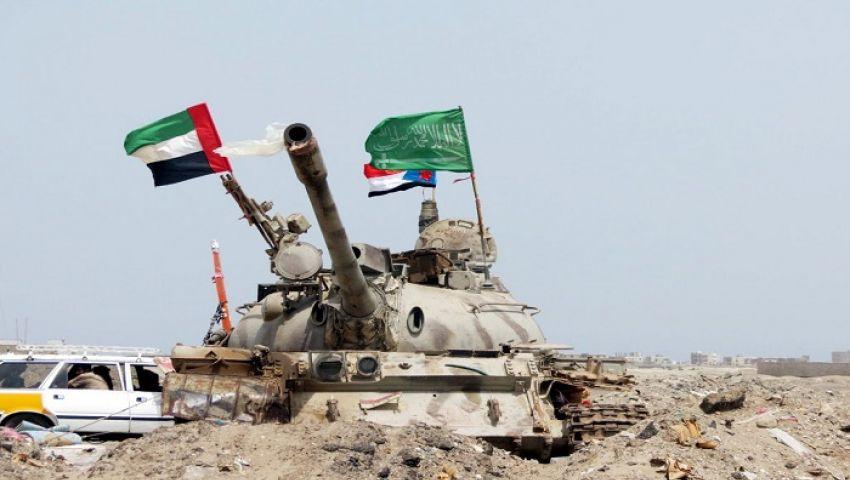 نيويورك تايمز: انسحاب الإمارات من اليمن.. ضربة للحرب السعودية