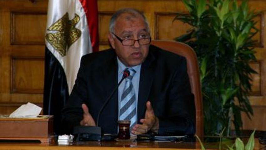 القاهرة تخاطب الشئون للبدء في تطوير المرج