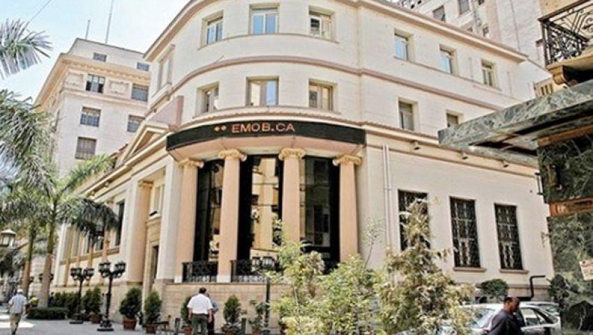 البورصة المصرية تخسر مليار جنيه في أولى تعاملات الأسبوع