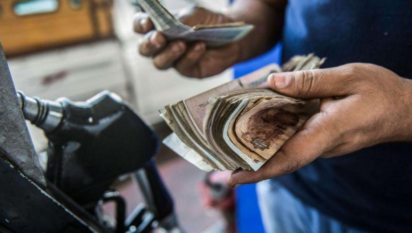 عن رفع أسعار الوقود| اقتصاديون: صعود التضخم وتعميق الركود