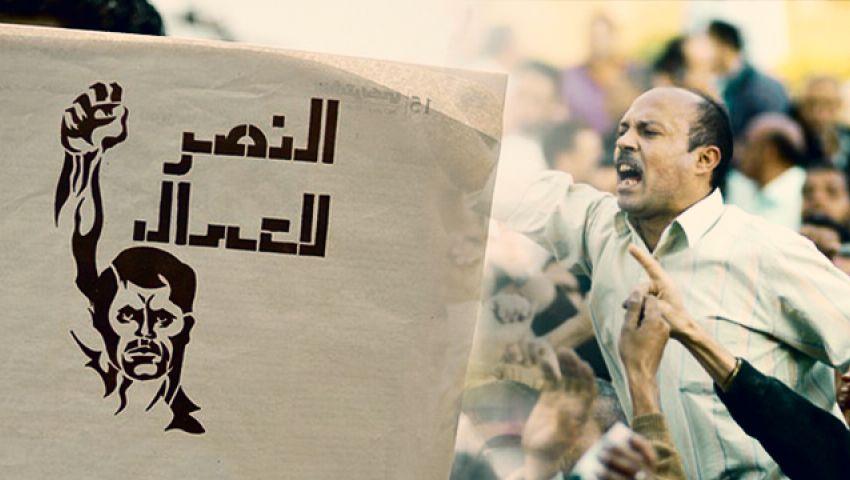عمال مصر يطورون  أساليب الإضراب لمواجهة تأميم مكتسبات  الثورة