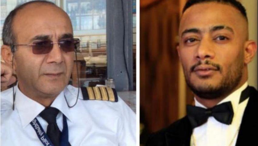 فيديو| بعد جدل واقعة الطيار المفصول .. تفاصيل براءة محمد رمضان