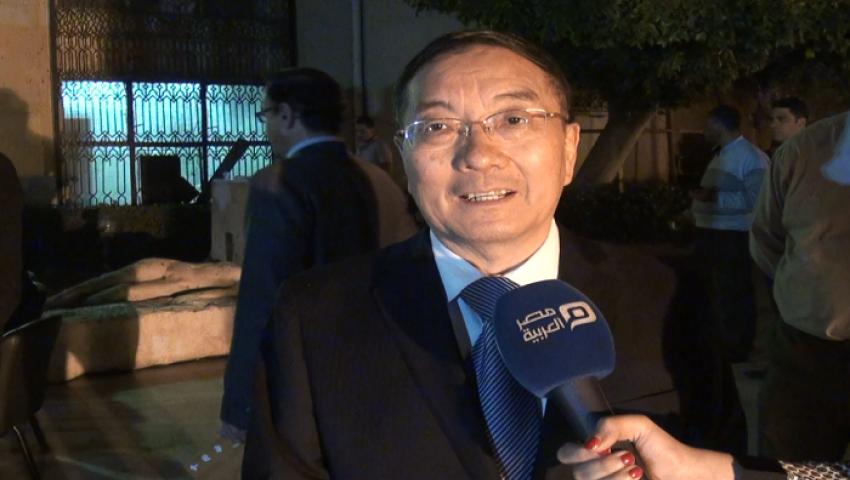 بالفيديو| مدينًا تفجير  مارجرجس والمرقسية.. سونغ آي قوه: الصين تقف مع مصر في أزمتها