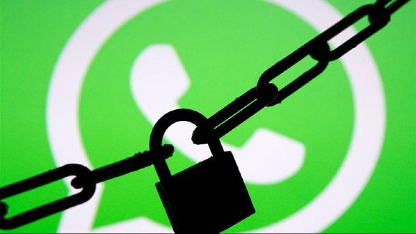 مفاجأة.. واتساب يخترق بيانات المستخدمين لصالح الهاكرز