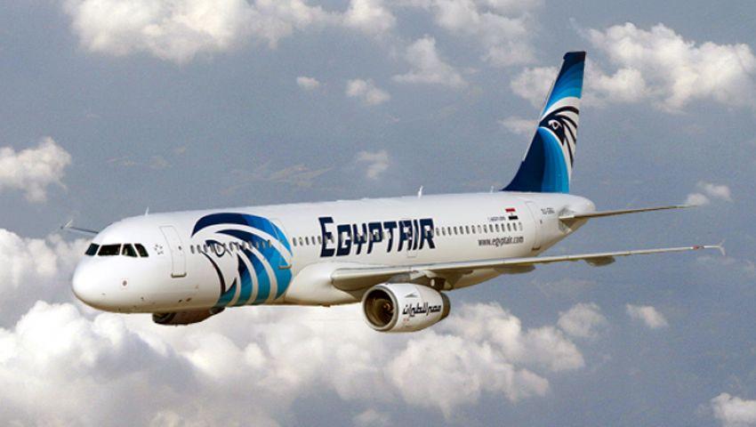 مصر للطيران تخفض أسعار التذاكر الدولية بنسبة 20%