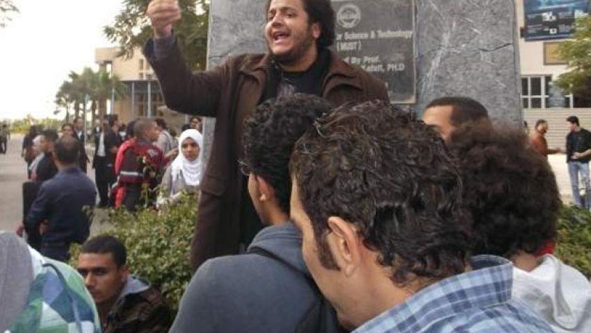 وقفة احتجاجية بالقاهرة تطالب بالإفراج عن النشطاء