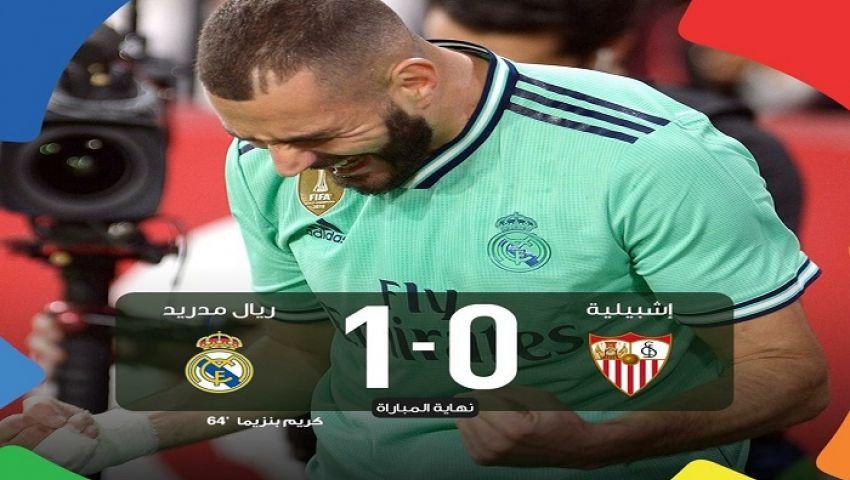 بالفيديو.. بنزيما يقود ريال مدريد للفوز على إشبيلية والصعود إلى صدارة الليجا