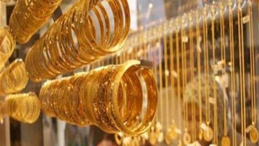 فيديو| أسعار الذهب اليوم الأحد 22-9-2019