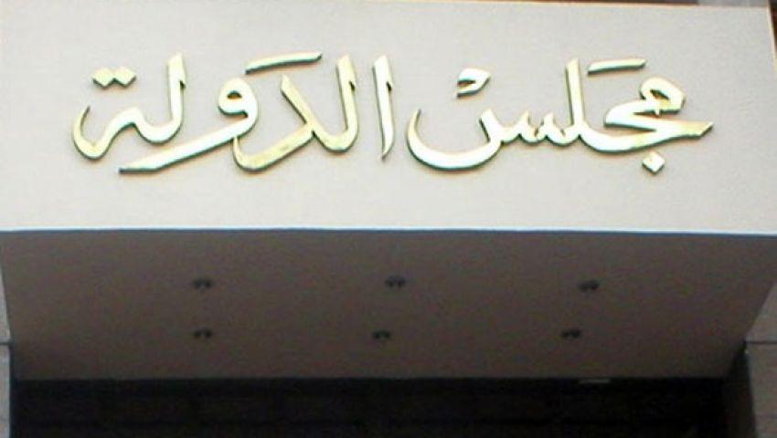 الإداري يؤجل تقسيم سيناء لـ3 محافظات