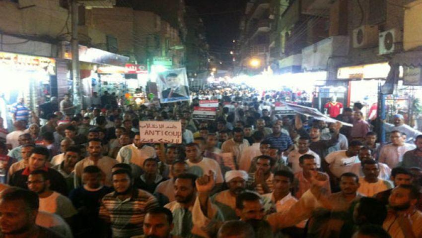 بالصور.. الآلاف في مظاهرة بالأقصر لتأييد مرسي