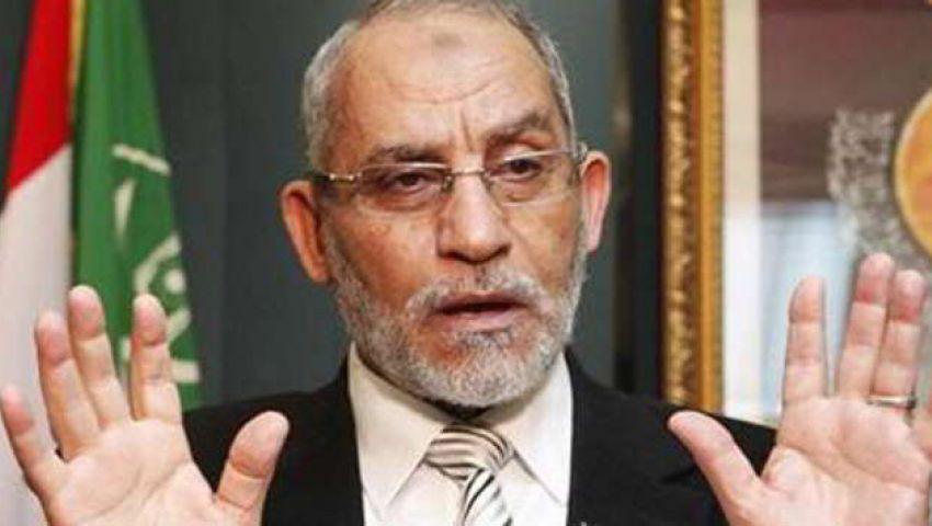 حبس المرشد العام للأخوان المسلمين 15 يوما
