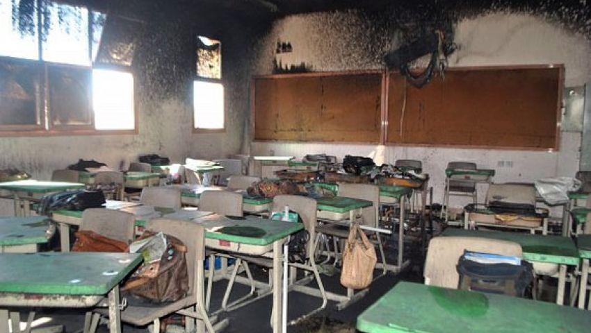 نقل 800 طالب من مدرسة مملوكة للإخوان