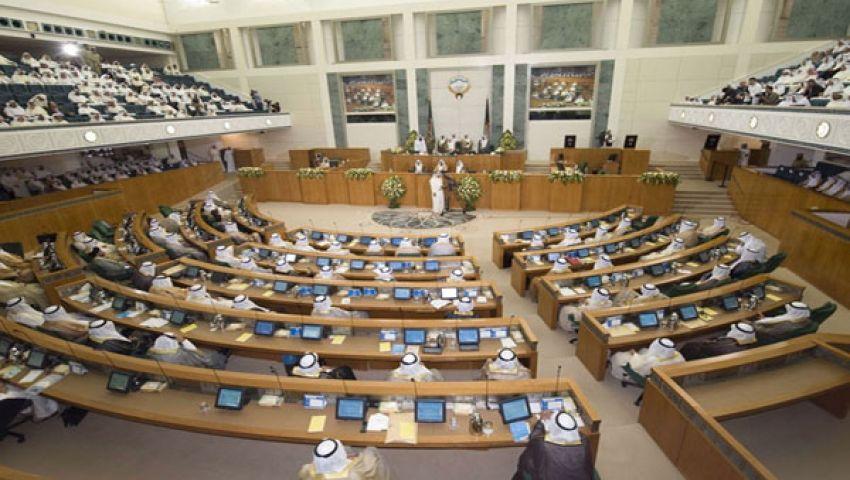 الدستورية الكويتية ترفض حل البرلمان