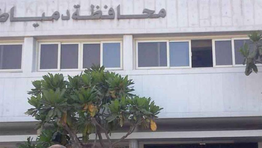 المتظاهرون يفتحون ديوان محافظة دمياط.. اليوم