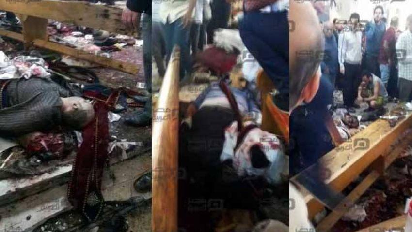 تقرير إسرائيلي: الوضع في مصر أسوأ من سوريا