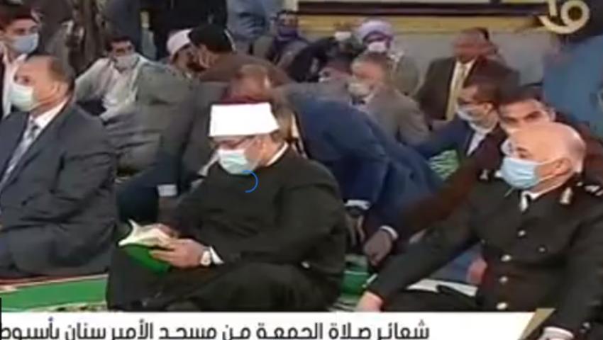 صلاة الجمعة اليوم مسجد الأمير سنان بأسيوط (بث مباشر)