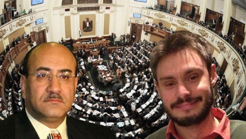 3 قضايا خارج حسابات البرلمان