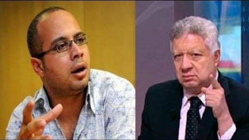 نص بلاغ 6إبريل ضد مرتضى منصور