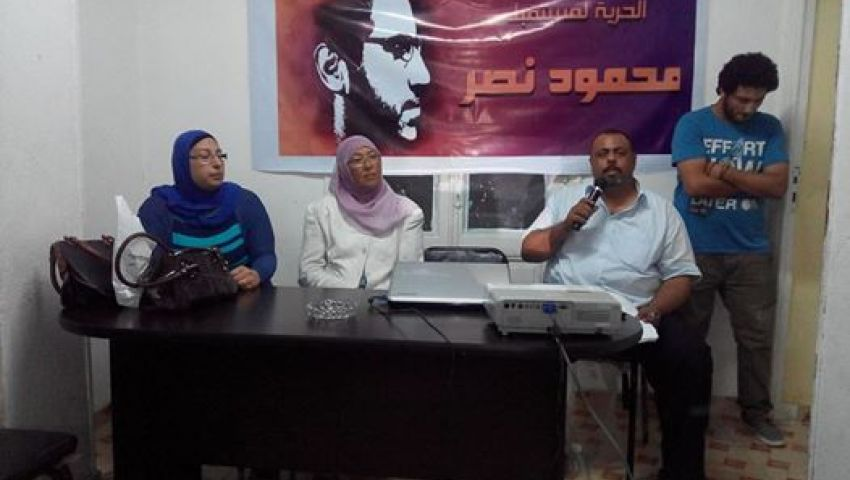 والدة محمود نصر: سوء حظه السبب في القبض عليه
