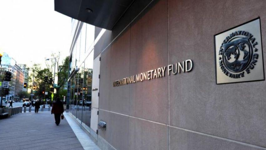 النقد الدولي: الاقتصاد العالمي بعيد عن الركود