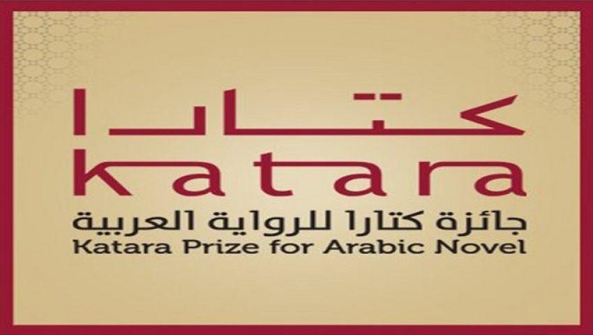 1144 رواية تشارك في جائزة «كتارا»