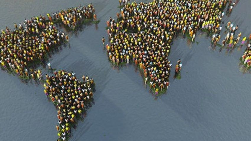 غدا..العالم يحتفل باليوم العالمي للسكان