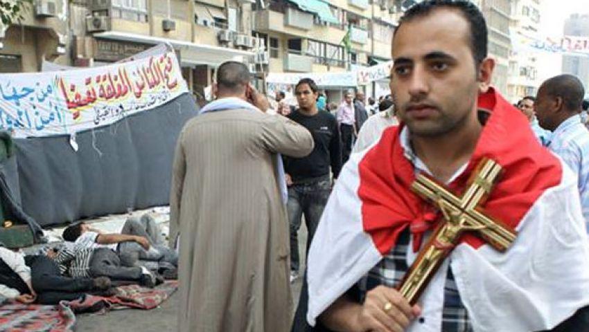 هيومن رايتس: الأقباط في مصر هدفًا للاعتداءات