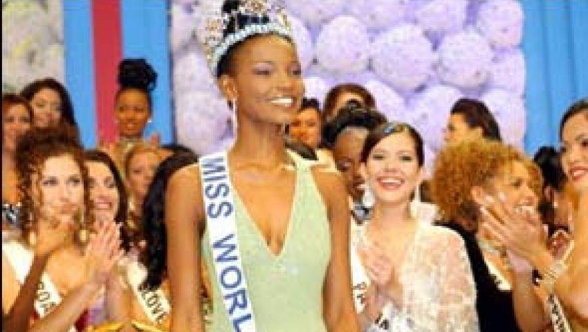 خريجة الحقوق تتوج ملكة جمال لنيجيريا