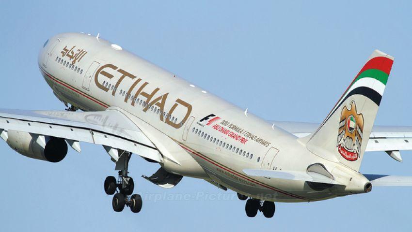 «الاتحاد» الإماراتية تتعاقد مع «إسرا إير» الإسرائيلية لتدريب الطيارين