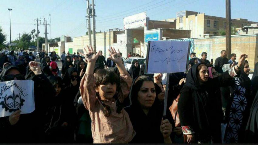 «العفو الدولية»: خطر داهم بمزيد من «التعذيب» يهدد النشطاء العماليين في إيران