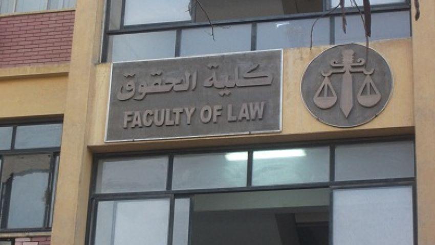 عميد حقوق عين شمس: الضبطية القضائية حل للانفلات