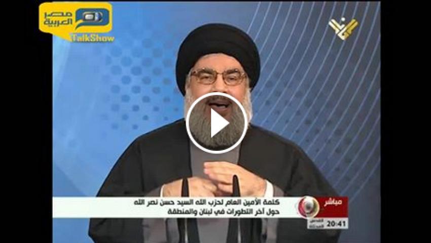 فيديو.. نصر الله: المخابرات السعودية خربت العراق واسقطت صدام