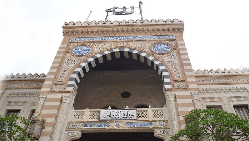 «الأوقاف» تشارك وزارة الشباب في مبادرة لتوعية رواد المساجد