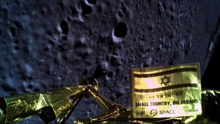 لن تصبح رابع دولة على سطح القمر .. إسرائيل تفشل في أول مهمة فضائية