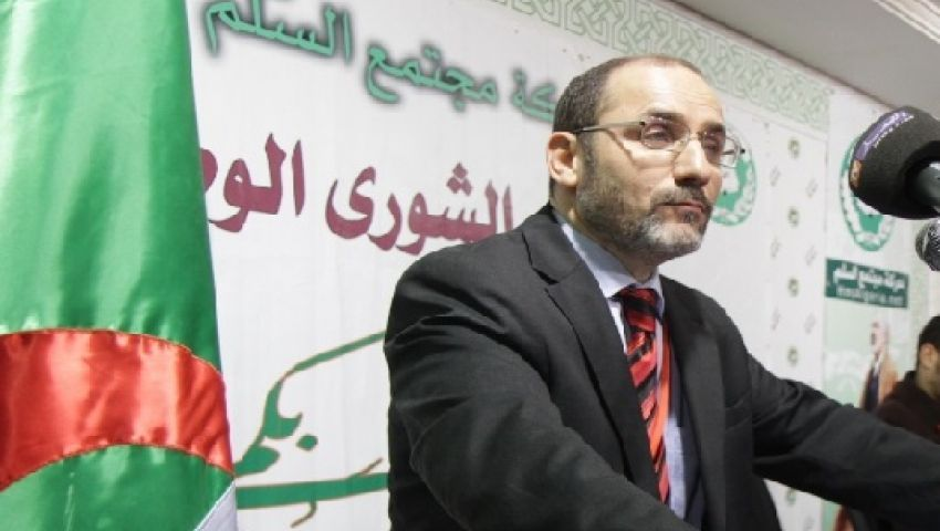أكبر حزب إسلامي بالجزائر يحدد موقفه من «المرشح التوافقي للمعارضة»