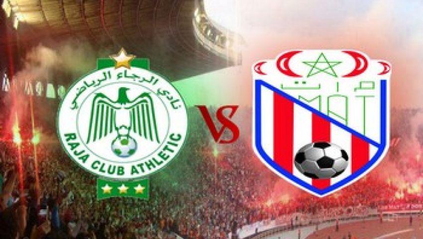 التشكيل الرسمي لمباراة الرجاءالمغربي والتطواني