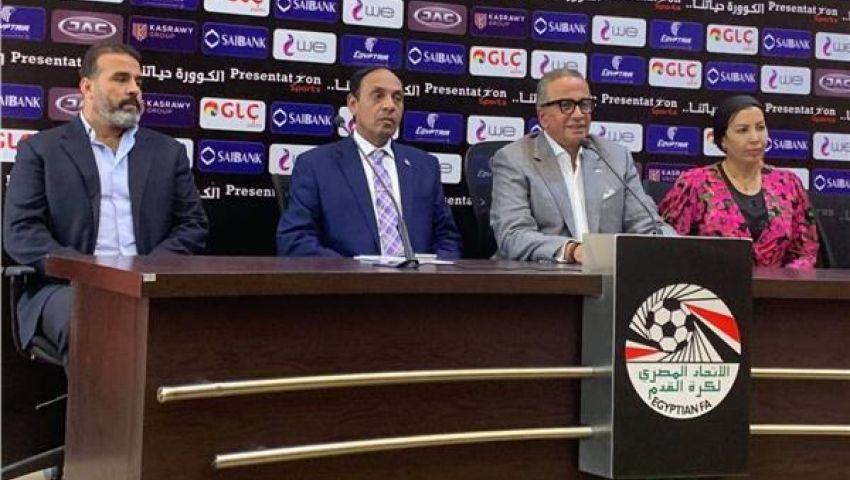 اتحاد الكرة يصدر قرارًا جديدًا بشأن بطولة كأس مصر بعد تأجيل الدوري