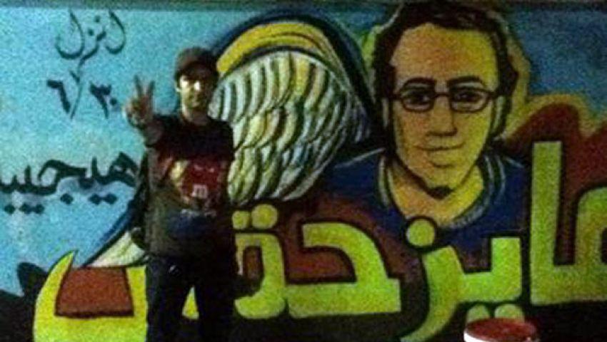 جرافتي ضد مرسي على استراحة محافظ الغربية