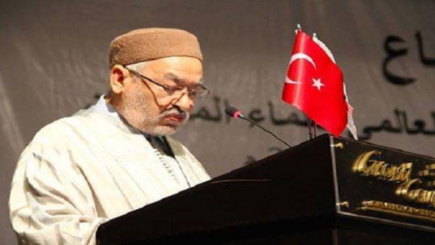 الغنوشي يعتذر عن رئاسة اتحاد علماء المسلمين