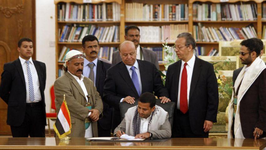 ترحيب خليجي باتفاق اليمن..والحوثيون يرفضون الانسحاب