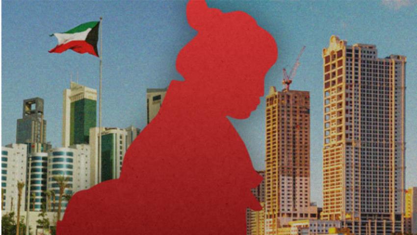 مجلة ألمانية: الخليج «مقبرة» خادمات المنازل المهاجرات