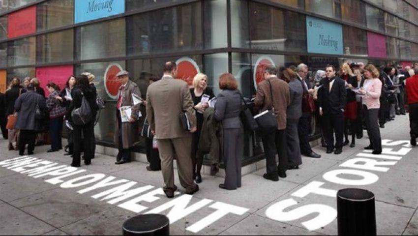 ارتفاع معدل البطالة بكندا في شهر يناير الماضي