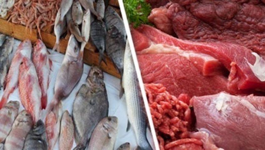 أسعار اللحوم والأسماك والدواجن الثلاثاء 16-4-2019