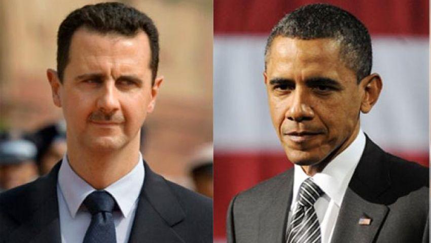 أوباما لـ الأسد: لن نضرب سوريا إذا سلمت الكيماوي