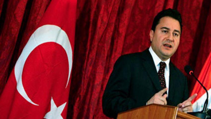 نائب أردوغان يتجه لأمريكا لبحث أسبوع الاستثمار