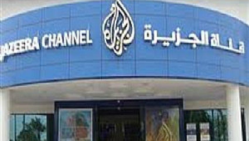 وزيرة الإعلام: ندرس اتخاذ إجراءات ضد الجزيرة